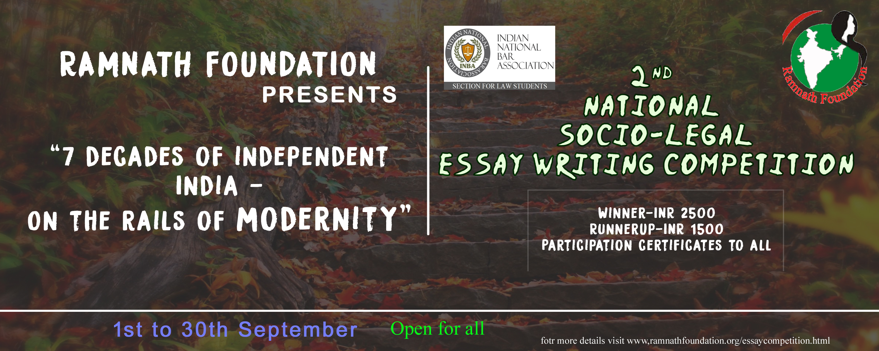 jagriti national essay writing competition 1st kalam national essay writing competition 2017 will be organised by lovely  professional university, jalandhar deadline is 31st october,.